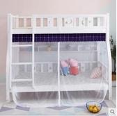 子母床蚊帳雙層上下鋪高低梯形床1.2m1.5米兒童0.9家用1.35米