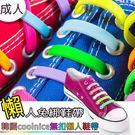 金德恩 韓國coolnice 創意彈力鞋...