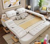 床 榻榻米床主臥 現代簡約按摩真皮床雙人床1.8米多功能儲物軟床婚床-凡屋FC