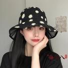 漁夫帽 網紗漁夫帽子女夏天小清新透氣薄款小雛菊花朵太陽帽防曬遮陽盆帽 VK2236