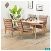 ◎實木餐桌椅5件組 N COLLECTION T-01 165 NA 櫸木 C-27M AL NITORI宜得利家居
