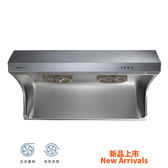 《修易生活館》 莊頭北 TR-5735 A 直流變頻馬達(90公分) (基本安裝費800元安裝人員收取)