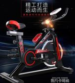 909動感單車 家用超靜音室內運動健身車 健身器材腳踏運動自行車igo 依凡卡時尚