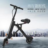 電動滑板車折疊式成人代步車便攜迷妳型兩輪電池代駕電瓶車-wy 1件免運