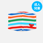 WHY AND 1/2 條紋立體口罩套(兒童/成人)