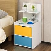 床頭櫃 簡約現代置物架北歐臥室小型收納儲物簡易經濟型床邊小櫃子莎瓦迪卡