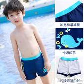 男童泳裝 兒童泳褲男童中大童分體游泳衣男孩小寶寶游泳褲小童泳裝套裝 寶貝計畫