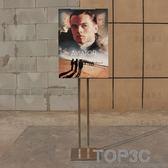 淮美不銹鋼海報架展示架畫架不銹鋼廣告架KT板支架POP廣告展板架「Top3c」