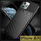 【萌萌噠】iPhone11 Pro XR Xs Max 6s 7 8 plus 軍事級三防軍工防摔 斜紋 全包磨砂矽膠軟殼 防指紋手機殼