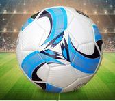 足球5號成人4號3號小學生兒童真皮四號五號耐磨訓練比賽足球