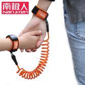 南極人兒童防走失帶牽引繩寶寶小孩防丟失繩幼兒背包安全手鏈手環「Top3c」