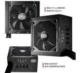 【台中平價鋪】全新 CM GM G450M 半模組化電源供應器 450W 80Plus