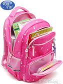 兒童書包書包小學生女1-3-6年級減負防水翻蓋大容量6-12歲兒童校園後背包 伊蒂斯女裝