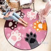 卡通貓爪地毯圓形電腦轉椅墊客廳公主房家用臥室房間可水洗地墊xw