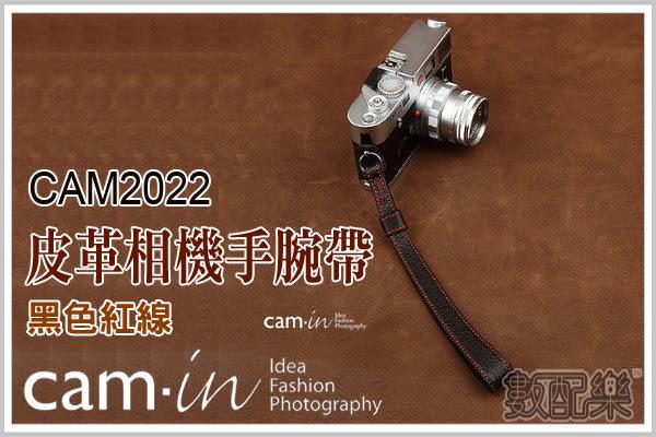 【數配樂】cam-in 真皮皮革 相機手腕帶 2022 黑色 GF7 RX100 A5100 G7X LX100 P340 X70 XA2