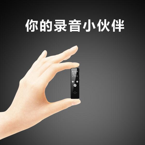 頌朗N25錄音筆專業微型高清降噪無損會議學生迷你外放有屏MP3