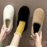 厚底豆豆鞋女韓版加絨棉瓢鞋秋冬季一腳蹬毛毛鞋【聚可愛】