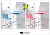 【MK億騰傢俱】BS256-01彩藍/粉紅兒童造型多功能桌(含椅+燈)