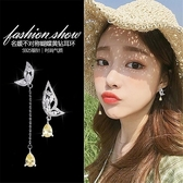 耳飾 耳環 蝴蝶 鑲鑽 寶石 鍊條 流蘇 不對稱 氣質 耳釘 公主街