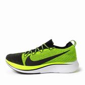 Nike Zoom Fly Flyknit [BV6103-002] 男鞋 運動 慢跑 輕量 速度 包覆 緩震 支撐 綠