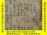 二手書博民逛書店罕見清或民手抄祭文,隆中對(51頁100面)7285