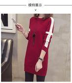 韓版原宿風上衣中大尺碼L-4XL/9875女士網紅毛衣新款女裝春裝寬鬆時尚中長款打底衫R45.1號公館
