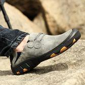 年終盛宴  春夏季運動登山鞋男鞋真皮戶外鞋輕便透氣軟底越野防滑旅游徒步鞋   初見居家
