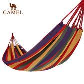 吊床 CAMEL駱駝戶外吊床室內吊床宿舍秋千成人吊床—全館新春優惠