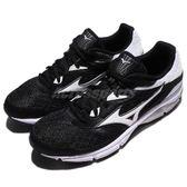 Mizuno 慢跑鞋 Wave Surge 黑 白 足弓入門款 舒適緩震 運動鞋 男鞋【PUMP306】 J1GC171302