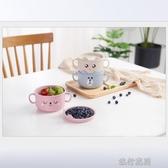 兒童碗套裝米糊碗防摔家用嬰兒可愛卡通帶蓋寶寶碗餐具雙耳輔食碗 交換禮物