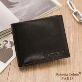 Roberta Colum - 魅力無限牛皮款12卡2照可拆式左右翻短夾-黑色
