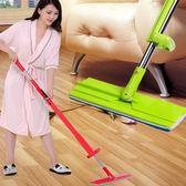 拖木地板拖把平托家居小號平地多功能懶人瓷磚墩布免手洗平板拖把MJBL