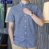夏襯衫 男短袖 純棉格子襯衣服青年商務休閒工裝職業半袖寸