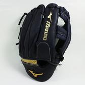 [陽光樂活=](AX) Mizuno 美津濃 少年用手套 通用 右投 棒球 壘球 - 1AJGY21700-29