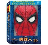 【停看聽音響唱片】【BD】蜘蛛人:返校日(3D+2D雙碟面具盒版)