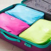 《WEEKEIGHT》時尚典雅防潑水雙層手提旅行衣物收納袋/行李箱整理袋