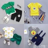 兒童短袖套裝男 寶寶夏季童裝兩件套2-3-4-5歲嬰幼兒童套裝潮可卡衣櫃