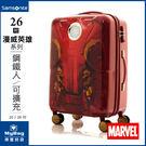 Samsonite 新秀麗 行李箱 AD240002 鋼鐵人 26吋 Marvel 漫威英雄3D立體旅行箱 MyBag得意時袋