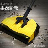 手推式掃地拖地一體機家用無線電動機器人吸塵器簸箕套裝掃把神器 YXS 樂芙美鞋