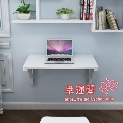 壁掛餐桌 實木白色折疊桌餐桌小戶型家用簡約廚房操作台伸縮壁掛牆上方T