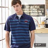【JEEP】經典海洋風撞色條紋短袖POLO衫 (藍色)