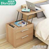 多功能升降床邊桌筆記本電腦桌床頭櫃 儲物櫃收納櫃邊櫃書桌斗櫃·享家生活館IGO