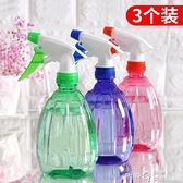 3個澆花噴壺小噴水壺園藝家用灑水壺氣壓式噴霧器小型壓力噴霧瓶  (pink Q時尚女裝)