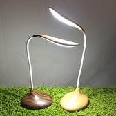 小夜燈 木紋 檯燈 USB充電款 LED燈 交換禮物 可彎曲軟管 觸控式 簡約木紋檯燈【R074】慢思行