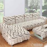 沙發罩簡約現代布藝防滑沙發墊蕾絲邊沙發罩巾四季通用全包組合坐墊套裝   草莓妞妞