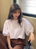 白色泡泡袖上衣女寬鬆法式氣質短袖襯衫設計感港風百搭時尚洋氣潮 poly girl
