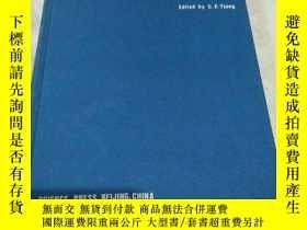 二手書博民逛書店PROCEEDINGS罕見OFTHE JOINT CHINA-U