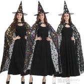 萬聖節服裝大人兒童女彩金巫婆成人女巫披風巫婆男彩金帽巫婆套裝 韓慕精品