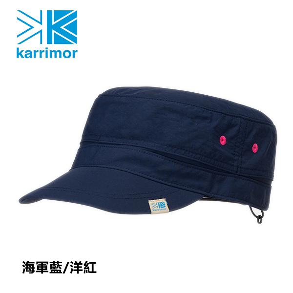 [Karrimor ] Ventilation cap ST+d 遮陽帽(共4色)