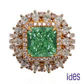 ides愛蒂思 GIA綠彩鑽/方型/Very Light Green/3.58ct / VS1戒指項鍊二用(限1件)